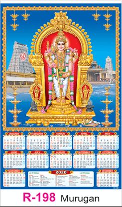 R 198 Murugan Real Art Calendar 2020 Printing