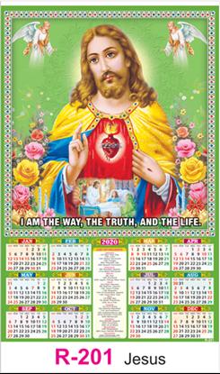 R 201 Jesus Real Art Calendar 2020 Printing