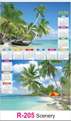 R 205 Scenery Real Art Calendar 2020 Printing
