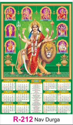 R 212 Nav Durga  Real Art Calendar 2020 Printing