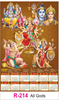 R 214 All Gods Real Art Calendar 2020 Printing