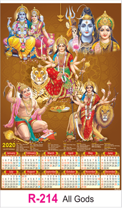 R 214 All Gods Real Art Calendar 2020 Printing