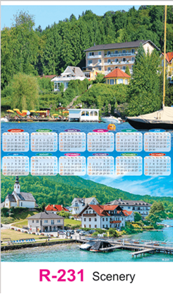 R 231 Scenery Real Art Calendar 2020 Printing