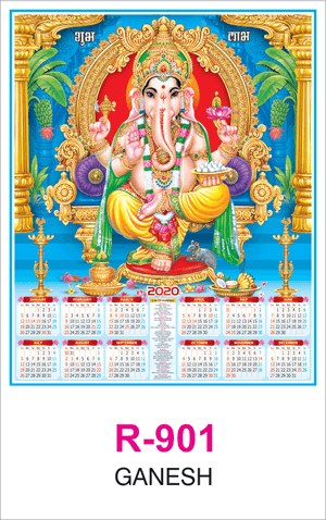 R 901 Ganesh Real Art Calendar 2020 Printing