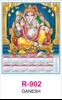 R 902 Ganesh Real Art Calendar 2020 Printing