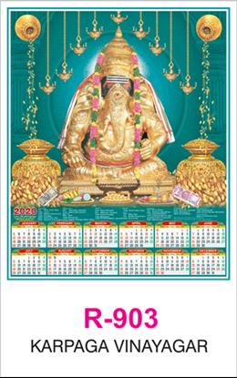 R 903 Karpaga Vinayagar Real Art Calendar 2020 Printing