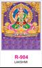 R 904 Lakshmi Real Art Calendar 2020 Printing