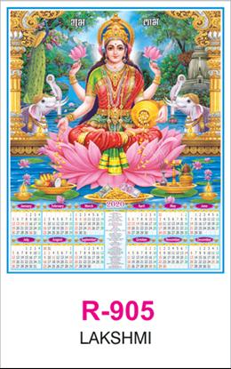 R 905 Lakshmi Real Art Calendar 2020 Printing
