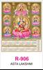 R 906 Asta Lakshmi Real Art Calendar 2020 Printing