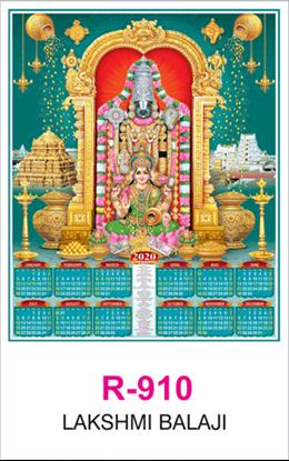 R 910 Lakshmi Balaji Real Art Calendar 2020 Printing