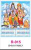 R 915 Shiva Family Real Art Calendar 2020 Printing