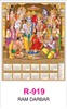 R 919 Ram Darbhar Real Art Calendar 2020 Printing