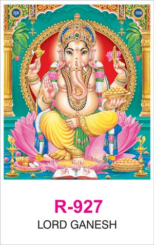 R 927 Lord Ganesh Real Art Calendar 2020 Printing