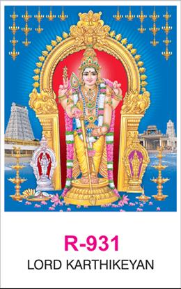 R 931 Lord Karthikeyan Real Art Calendar 2020 Printing