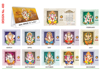 T400 Sri Ganesh - Table Calendar With Planner Online Printing 2020