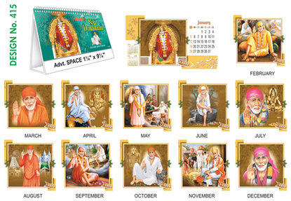 T 415 Sai Darshan  - Table Calendar With Planner Online Printing 2020