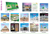 T 421 Islam Holy Places  - Table Calendar With Planner Online Printing 2020
