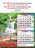 R531 Malayalam(Senery (F&B) Monthly Calendar 2020 Online Printing