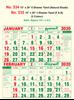 R535 Tamil (F&B) (F&B) Monthly Calendar 2020 Online Printing