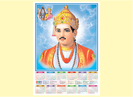 Picture for category Poly Foam Calendars