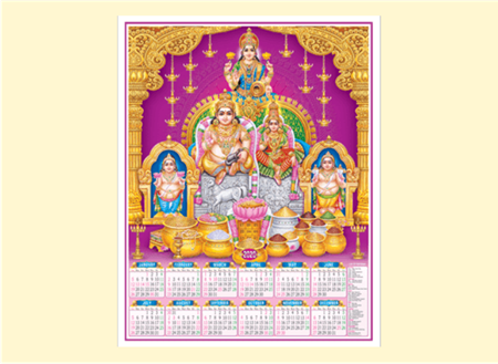 Picture for category Real Art Calendars