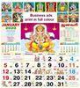 12 Sheet Special Monthly Calendar