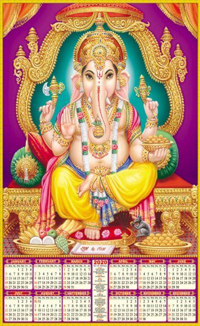 P460 Ganesh Polyfoam Calendar 2020 Online Printing