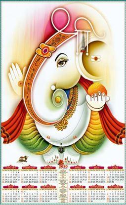 P465  Modern Ganesh Polyfoam Calendar 2020 Online Printing