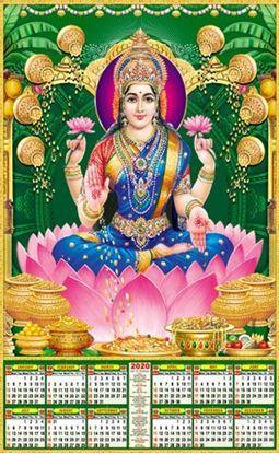 P468 Lord Lakshmi Polyfoam Calendar 2020 Online Printing