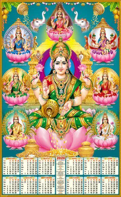 P470 Asta  Lakshmi Polyfoam Calendar 2020 Online Printing