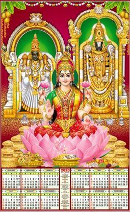 P481 Diwali Pooja Polyfoam Calendar 2020 Online Printing