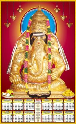 P484 Karpaga Vinayagar Polyfoam Calendar 2020 Online Printing