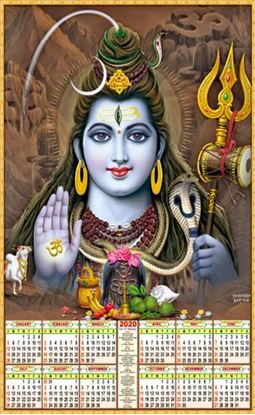 P490 Shiva Ashirwad Polyfoam Calendar 2020 Online Printing