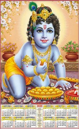 P493 Lattu Krishna  Polyfoam Calendar 2020 Online Printing