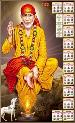 P499 Saibaba Polyfoam Calendar 2020 Online Printing