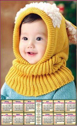 P508 Cap Baby Polyfoam Calendar 2020 Online Printing