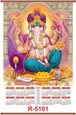 R5101 Ganesh Jumbo Calendar 2020 Online Printing
