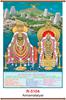 R5104 Annamalaiyar Jumbo Calendar 2020 Online Printing