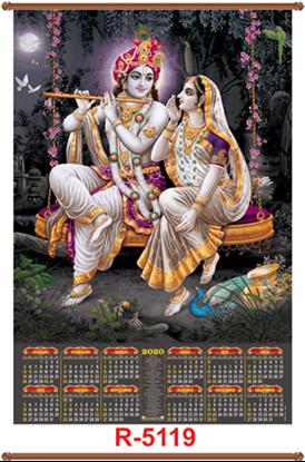 R5119 Radha Krishna Jumbo Calendar 2020 Online Printing