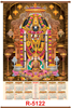 R5122 Balaji Jumbo Calendar 2020 Online Printing
