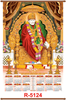 R5124 Saibaba Jumbo Calendar 2020 Online Printing