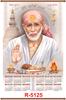 R5125 Saibaba Jumbo Calendar 2020 Online Printing