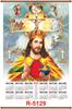 R5129 Jesus  Jumbo Calendar 2020 Online Printing