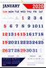 """V807 13x19"""" 12 Sheeter Monthly Calendar 2020"""