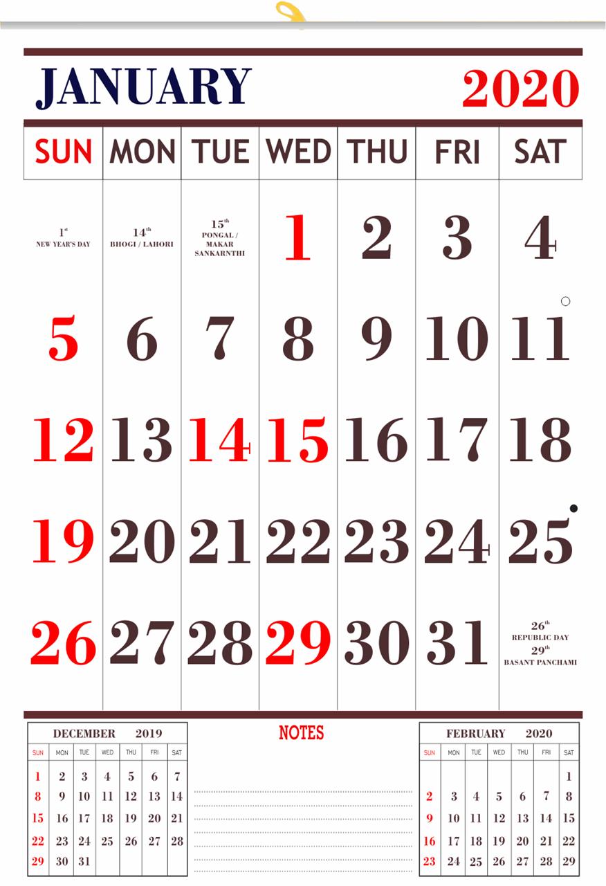 """V809 13x19"""" 12 Sheeter Monthly Calendar 2020"""
