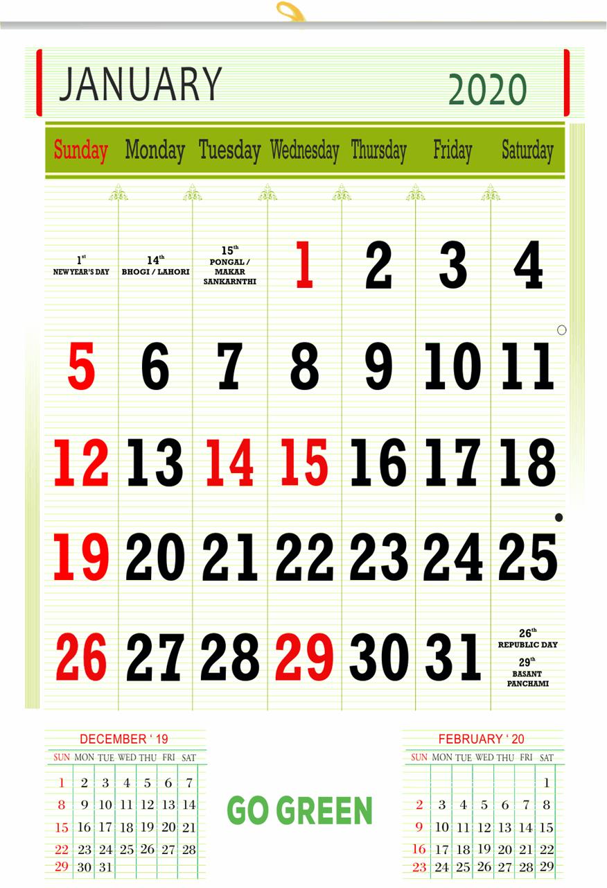 """V815 13x19"""" 12 Sheeter Monthly Calendar 2020"""