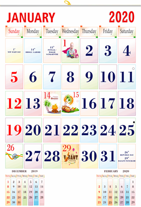 "V819 13x19"" 12 Sheeter Monthly Calendar 2020"