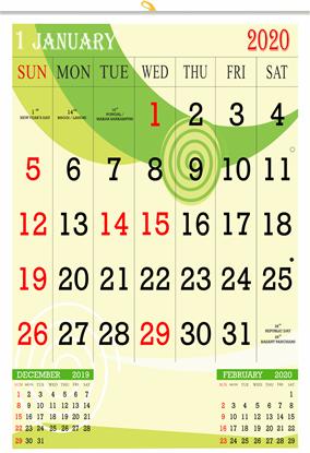 """V821 13x19"""" 12 Sheeter Monthly Calendar 2020"""