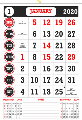"V825 13x19"" 12 Sheeter Monthly Calendar 2020"