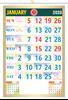 """V829 13x19"""" 12 Sheeter Monthly Calendar 2020"""